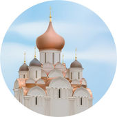 Orthodox Cathedral Church — Stockvector