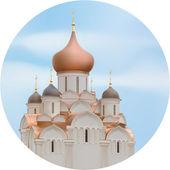 东正教大教堂教会 — 图库矢量图片