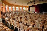 Hall do teatro de verão — Fotografia Stock