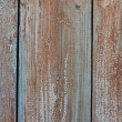 Old wooden boards — Stock Photo #30623675