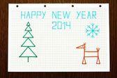 """Dibujo infantil """"feliz año nuevo 2014"""" — Foto de Stock"""