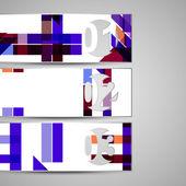あなたのデザイン ベクトル ウェブ要素 — ストックベクタ