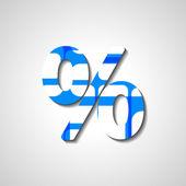 Abstract percentage symbol — Vetorial Stock