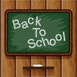 Back to School — Stock Vector #23707969