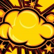Explosion (Comic Book Explosion Background) — Stockvector #23708049