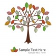 Seasonal tree autumn vector template — Stock Vector