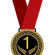 Stock Vector: Gold medal