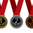 Set of medal vector illustration — Stock Vector
