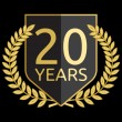 Stockvector : Golden laurel wreath 20 years