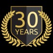 Vettoriale Stock : Golden laurel wreath 30 years