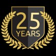 Vettoriale Stock : Golden laurel wreath 25 years