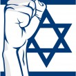 Stock Vector: Israel fist