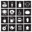 Kitchen icons — Stock Vector #35054273