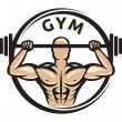 Bodybuilder — Stock Vector #36733065