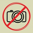 No camera sign — Stock Vector