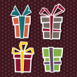 Gift Boxes — Stock Vector #36733311