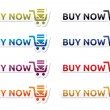 Buy now icon set — Image vectorielle