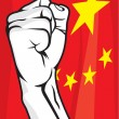 China fist — Stock Vector