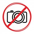 Stock Vector: No camersign