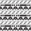 Pattern — Stockvector #38641779