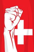 Puño de Suiza — Vector de stock