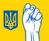 Puño de Ucrania — Vector de stock