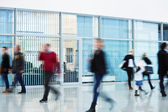 Motion Blurred People in Center — Stock Photo