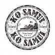 Ko Samui grunge rubber stamp — Stock Vector