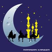 Kareem ramadan — Vetor de Stock