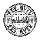 Tel Aviv grunge rubber stamp — Stock Vector