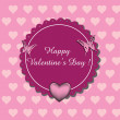 Royalty-Free Stock ベクターイメージ: Valentine\'s Day card