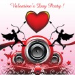 Valentine's Day Party — Stock Vector