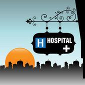 Hospital plate — Stock Vector