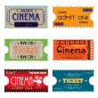 Cinemtickets — Stock Vector #24925725