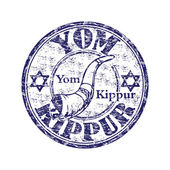 Yom Kippur rubber stamp — Stock Vector