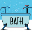 Stock Vector: Bathtub