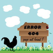 Error page not found — Stock Vector