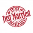 Stock Vector: Just married grunge rubber stamp