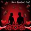 Couple on Valentine's Day — Stock Vector