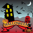 Stock Vector: Halloween creepy house