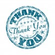 Stock Vector: Thank you rubber stamp