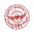 Valentine's Day rubber stamp — Stock Vector