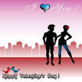 Lovers on Valentine's Day — Stock Vector