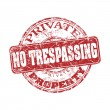 No trespassing grunge rubber stamp — Stock Vector