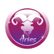 Aries symbol — Stock Vector