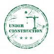 Under construction rubber stamp — Cтоковый вектор