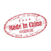 Made in China grunge rubber stamp — Stock Vector