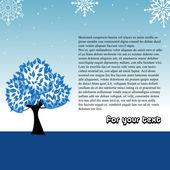 Solitary tree — Stock Vector