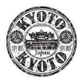 Kyoto grunge rubber stamp — Stock Vector