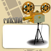 Movie projector — Stock Vector